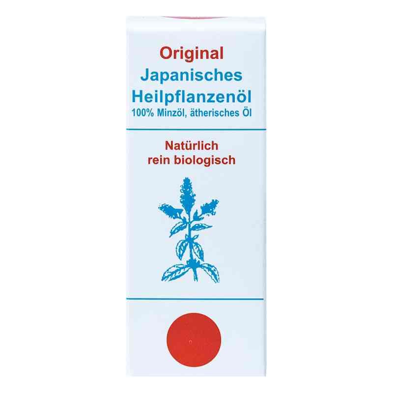 Japanisches Heilpflanzen-öl original  bei apotheke.at bestellen