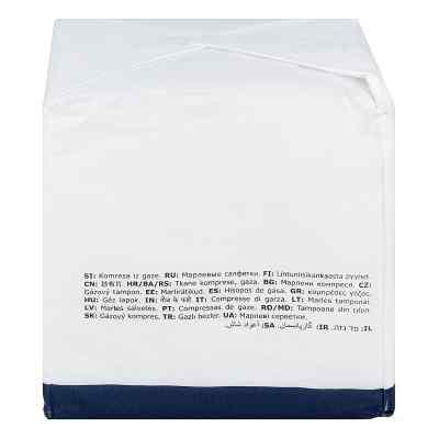 Mullkompressen 10x10 cm unsteril 8-lagig  bei apotheke.at bestellen