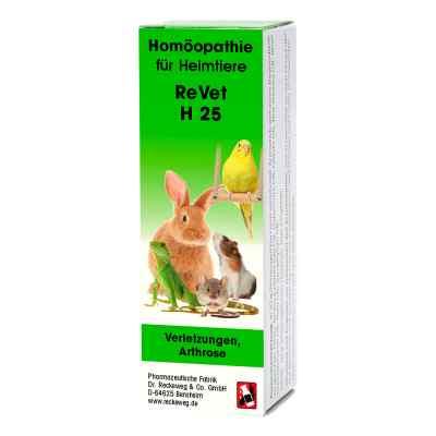 Revet H 25 veterinär Globuli  bei apotheke.at bestellen