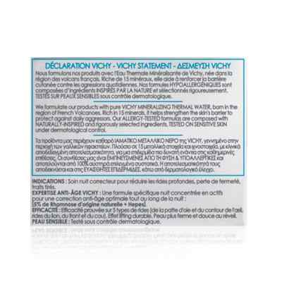 Vichy Liftactiv Nacht Creme